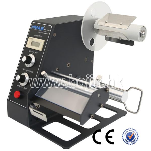 Automatic Label Dispenser MAS-1150D 2