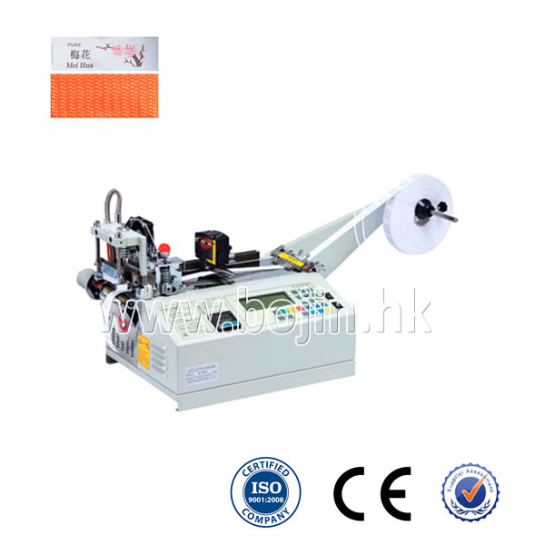BJ-02SH Label Cutting Machine 1