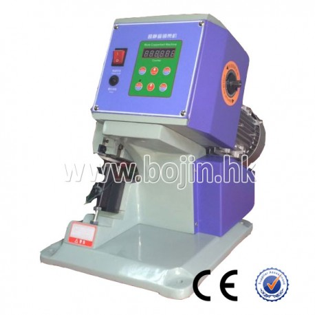 Copper linking machine BJ-246M 2