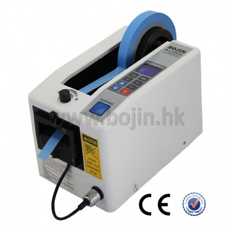 bj-2000s-packaging-tape-dispense.jpg