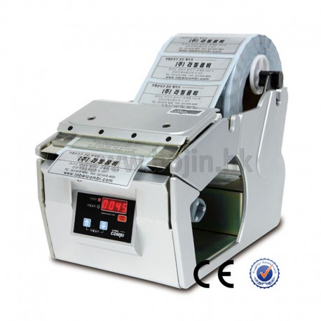 Automatic Label Dispenser Machine Electric Tape Cutter