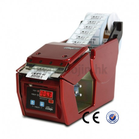 Labelcombi-60 Label Dispenser Machine