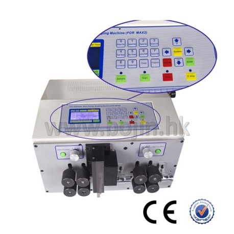 big-cable-wire-cutting-and-stripping-machine-bj-06max-3.jpg