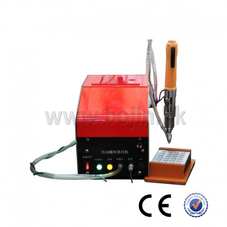 BJ-T10 Automatic Screw Dispenser