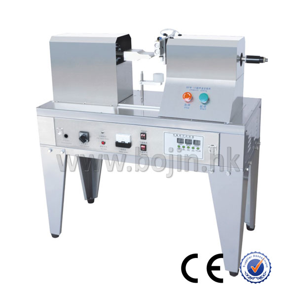 BJ-600U Ultrasonic Sealing Machine
