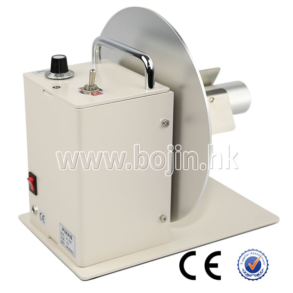 AL-938 Label Rewinder Machine