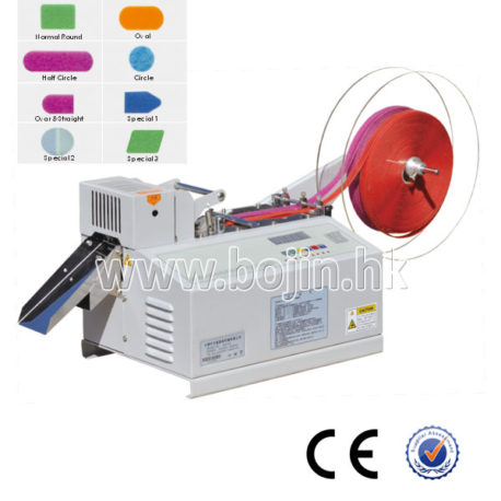 BJ-02 Label Cutting Machine