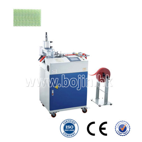 BJ-2100 Ultrasonic Cutting Machine (Right Angle)