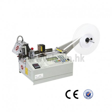 bj-08r-cold-hot-cutting-thermal-infrared-label-cutting-machine_1505265909.jpg