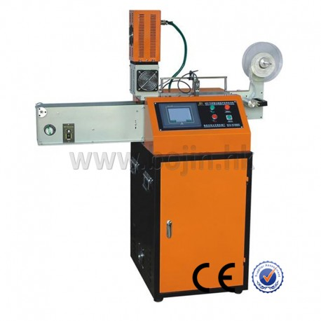 BJ-12U Auto Ultrasonic Tape Cutting Machine