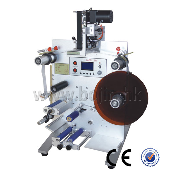 BJ-S130 Double-sided Round Bottle Labeling Machine