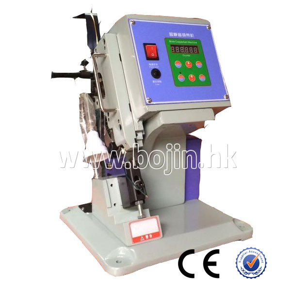 copper-linking-machine-bj-246m-2.jpg