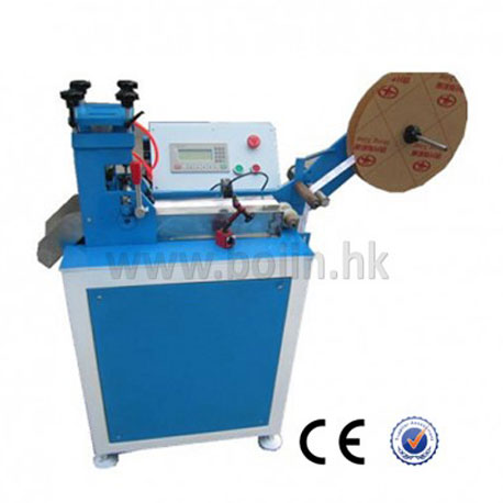 BJ-14U Ultrasonic Digital Label Cutter
