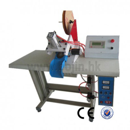 BJ-16U Ultrasonic Fabric Label Cutting Machine