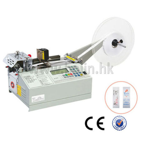 BJ-06H Infrared Label Cutting Machine