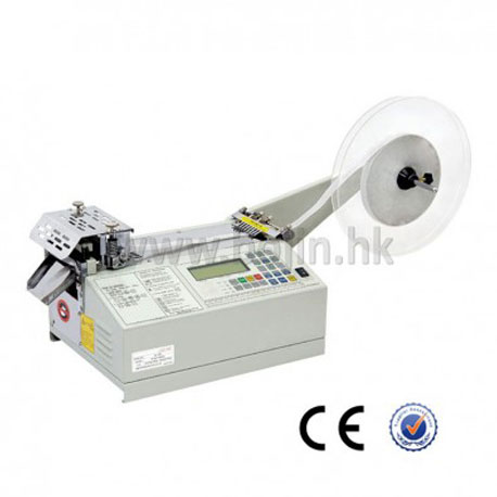 BJ-06R Cloth Tape Cutting Machine