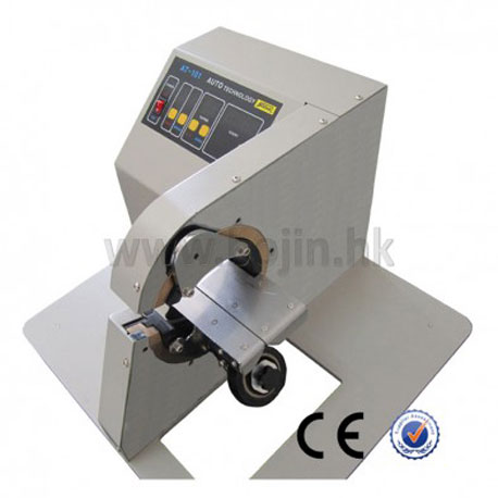 Pleasant Harness Taping Machine For Sale Manufacturers Wiring Cloud Favobieswglorg