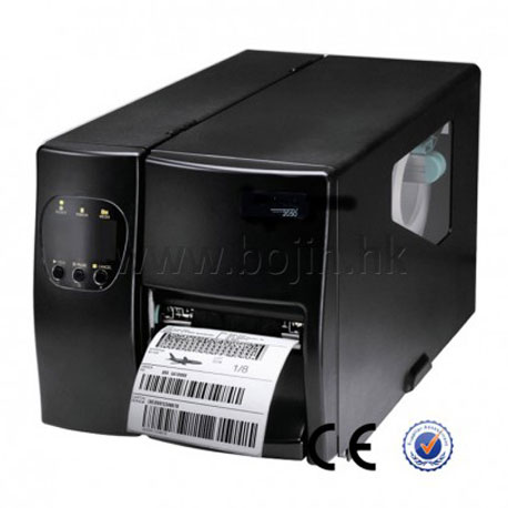 BJ-2050 Bar Code Printing Machine
