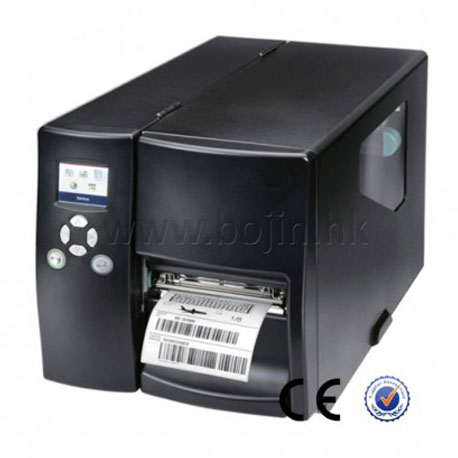 BJ-2250 Desktop Mailing Label Printer