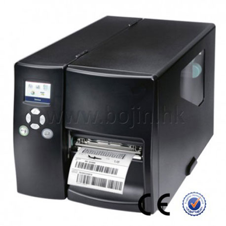 BJ-2350 Desktop Label Printing Machine