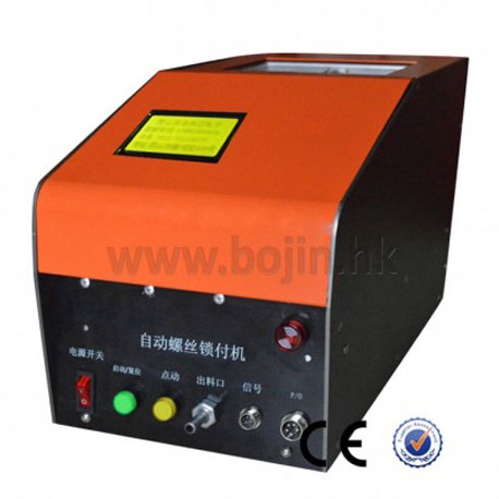 BJ-T20 Automatic Screw Feeder Machine