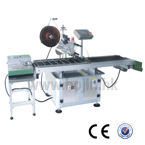 Fully Automatic Flat Labeling Machine BJ-220+S