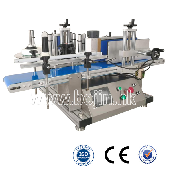 Tabletop Round Bottle Labeling Machine BJ-210T