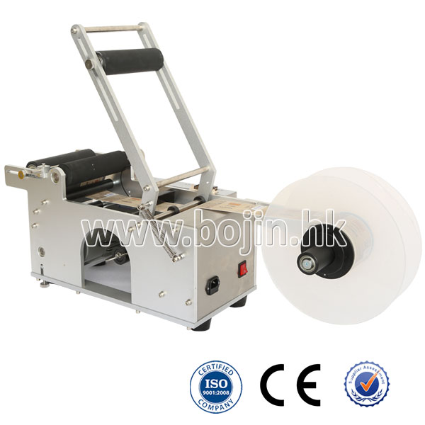 Automatic Labeling Machine - Kunshan Bojin Trading Co., Ltd. on capacitor labeling, power supply labeling, safety harness labeling, cable labeling, control panel labeling, hose labeling,