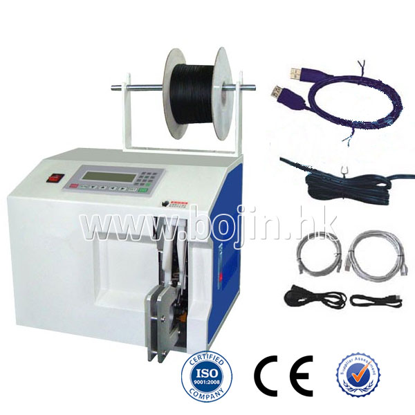 BJ-508 Cable Twisting Packing Machine