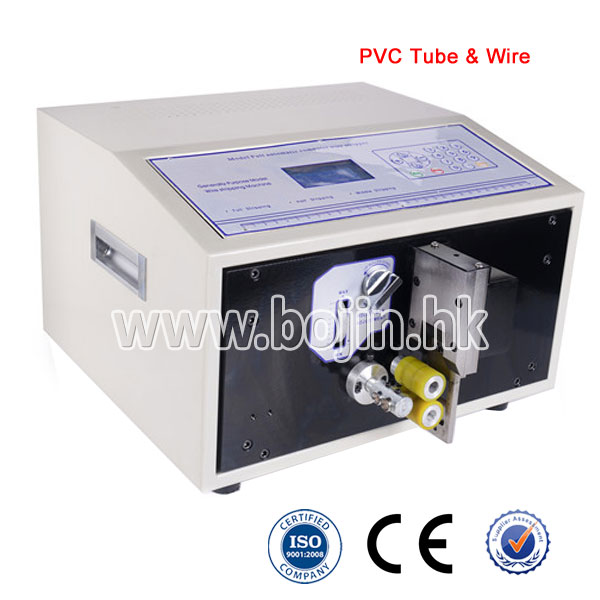 BJ-02A Heat-Shrinkable Tube Cutting Machine