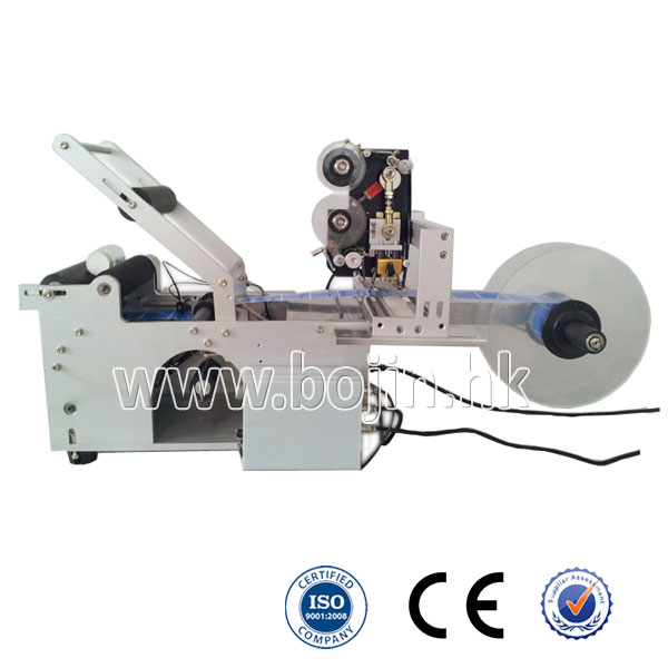 BJ-90 Bottle Labeling Machine with Code Printer