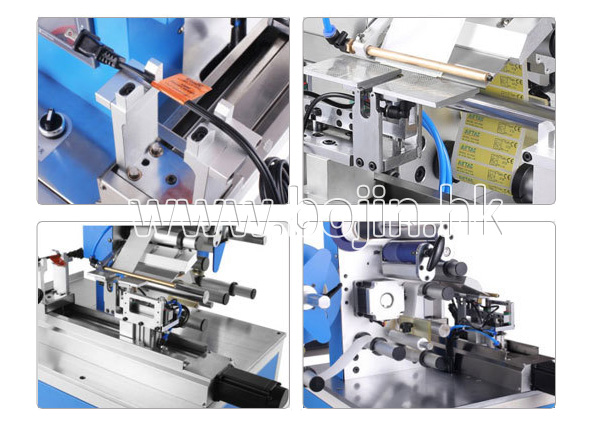 Automatic Wire Folded Label Making Machine AT-1606