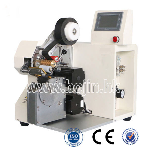 AT-1607 Harness Tape Wrapping Machine
